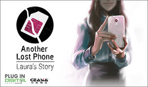 另一部丢失的手机:劳拉的故事