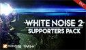 白噪2:支持者道具包