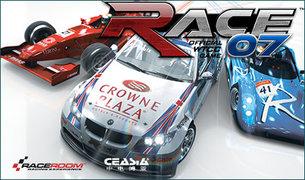 世界房车锦标赛 07
