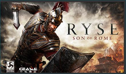 崛起:罗马之子