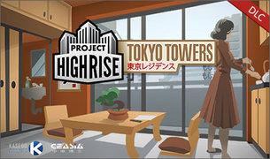 摩天计划:东京塔