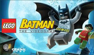 乐高:蝙蝠侠