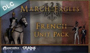 雄鹰进军:法兰西单位包