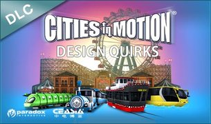 都市运输:概念车辆包